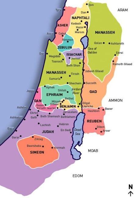 ИСТОРИЧЕСКИЕ КАРТЫ: РАССЕЛЕНИЕ КОЛЕН ИЗРАИЛЯ